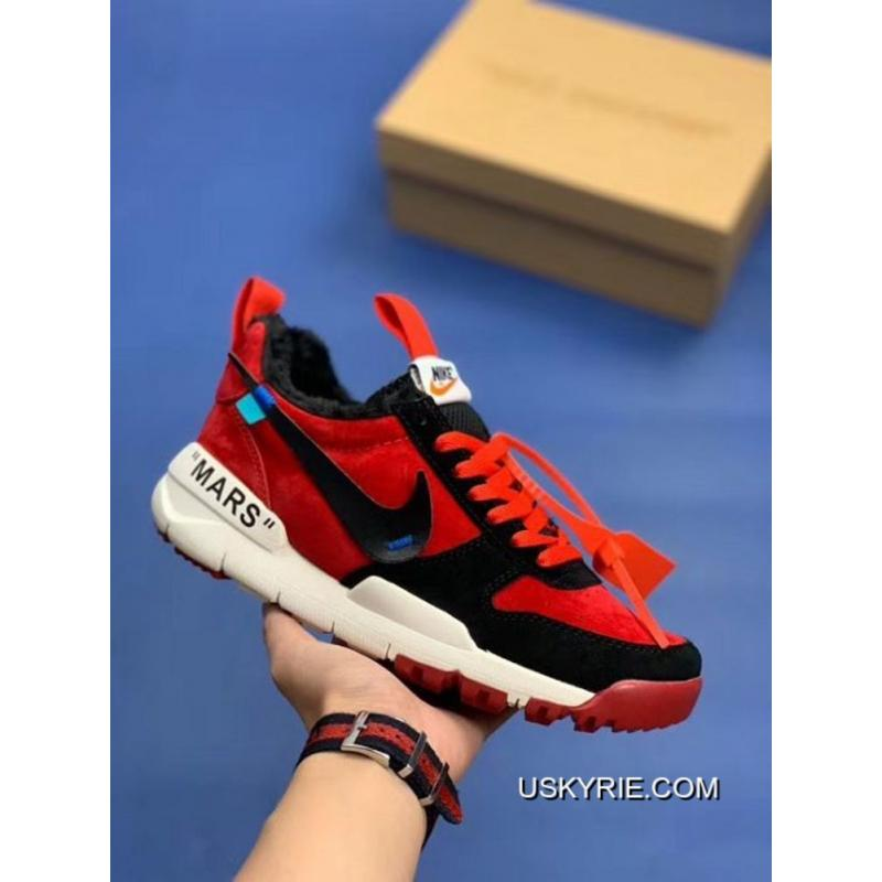 5bd0b120463 Men OFF-WHITE X Nike Craft Mars Yard Running Shoes SKU 14139-456 ...
